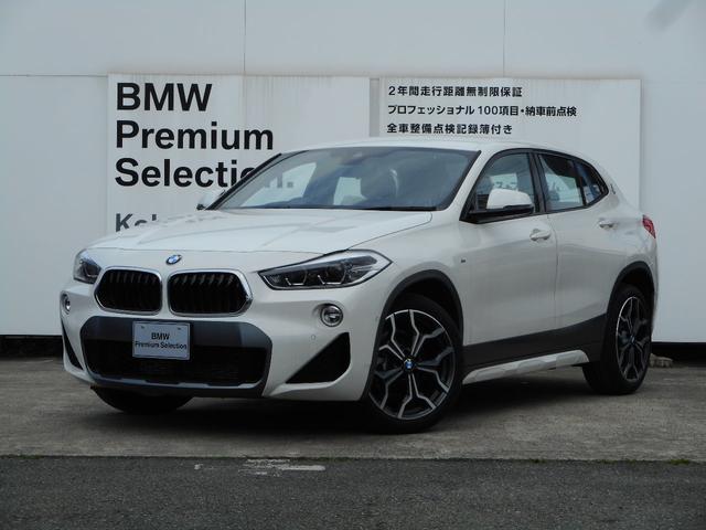 BMW sDrive 18i MスポーツX コンフォートP LED