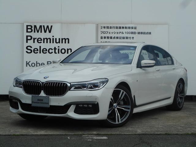 BMW 740i Mスポーツ レーザーライト 黒革 サンルーフ