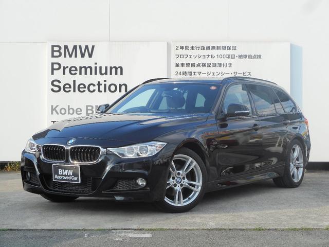 BMW 320dブルーパフォーマンス Mスポーツ