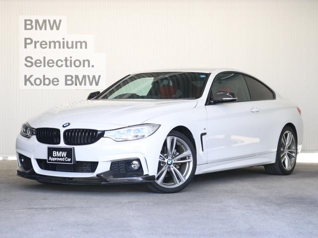 BMW 420iクーペMスポーツOP19アルミLEDヘッド1オーナ