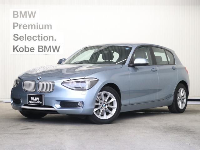 BMW 116i スタイル ドライビングアシスト Pサポート