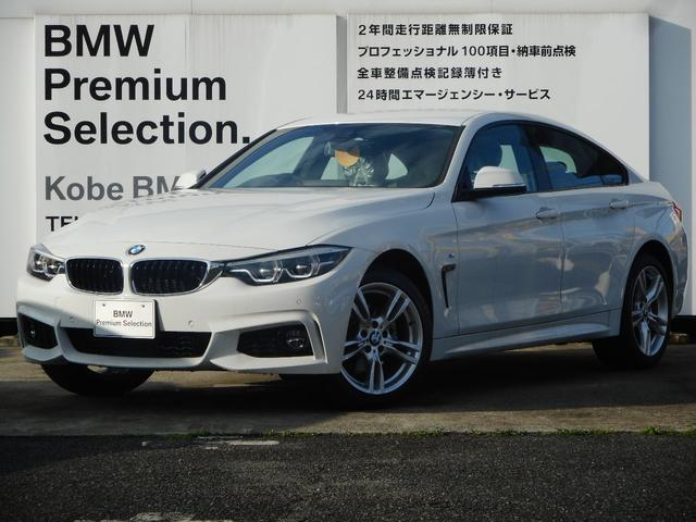 BMW 420iグランクーペ Mスポーツ 登録済み未使用車 LED
