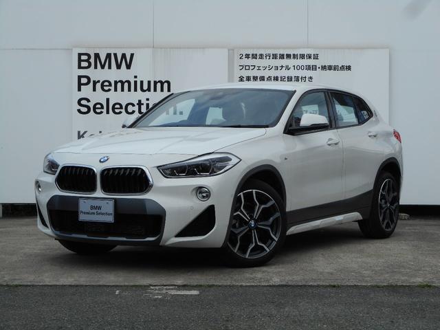 BMW sDrive 18i MスポーツX 登録済み未使用車 LED