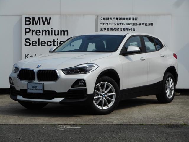 BMW sDrive 18i 登録済み未使用車 コンフォートP