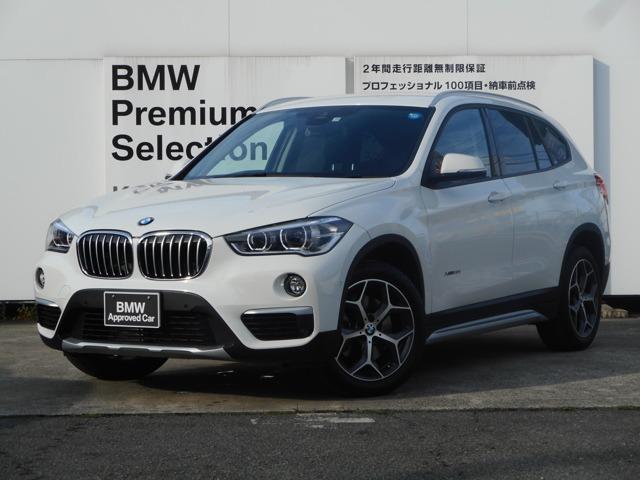 BMW xDrive 25i xライン ACC LED バックカメラ