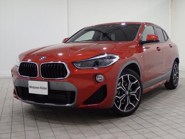 BMW xDrive 20i MスポーツX コンフォートP LED
