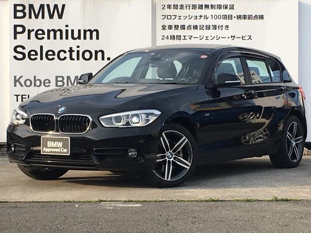 BMW 120i スポーツ 1オーナー LED コンフォート 黒革