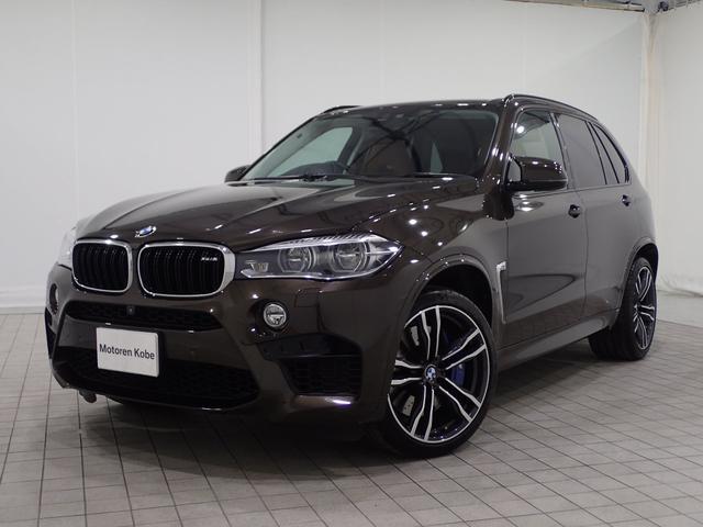 BMW 認定保証 ハーマンカードン 21AW ソフトクローズ