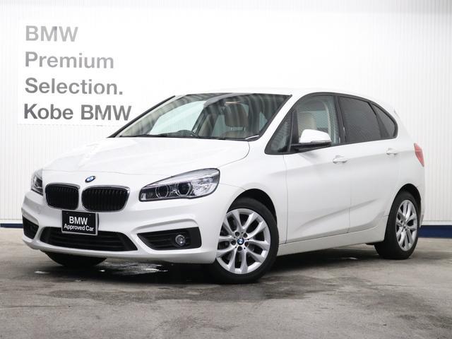 BMW 218iアクティブツアラーセレブレションEDファッシ