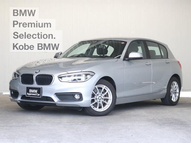 BMW 118i 認定保証 プラスPG LED 1オーナー
