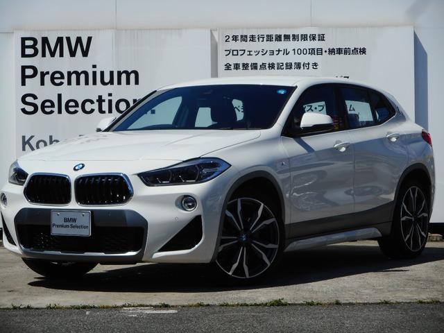 BMW xDrive 20iMスポーツX ACC LED弊社デモカー