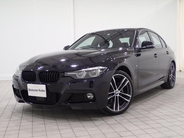 BMW 320d Mスポーツ エディションシャドー 認定保証 ACC