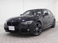 BMW320d Mスポーツ エディションシャドー 認定保証 ACC