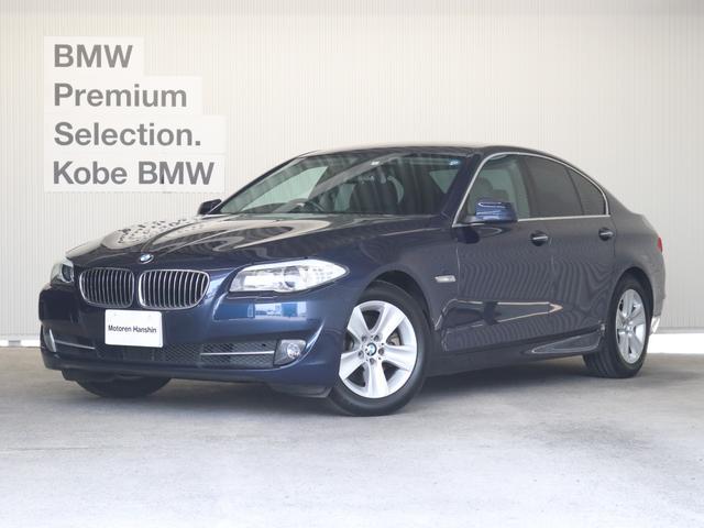 BMW 528i 6気筒 コンフォートP ブラックレザー