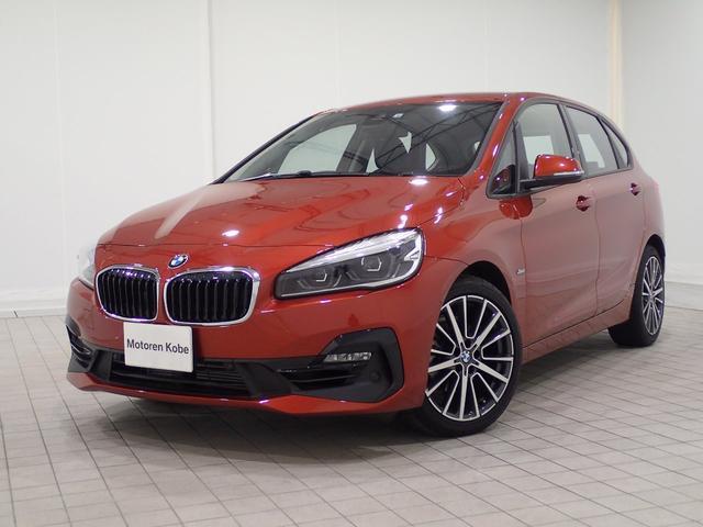 BMW 218iアクティブツアラー スポーツ 認定保証 タッチパネル