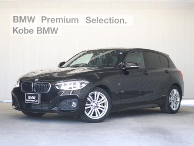 BMW 118d MスポーツLEDヘッドライト クルーズコントロール