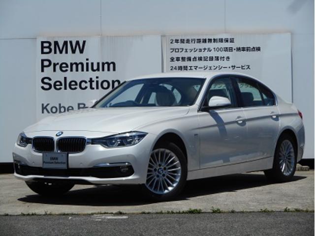 BMW 320dラグジュアリー登録済み未使用車 ベージュレザー