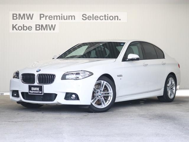 BMW 523d Mスポーツ 認定保証 ACC HDDナビ Bカメラ