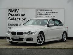 BMW330e Mスポーツアイパフォーマンス 弊社デモカー ACC
