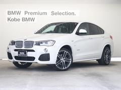 BMW X4xDrive 28i Mスポーツ 黒革 トップビュー 地デジ