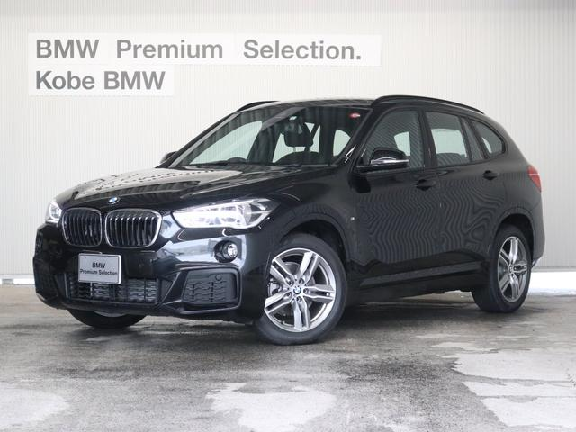 BMW xDrive18dMスポーツ 弊社社有車ACCコンフォートP