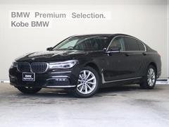 BMW740eアイパフォーマンス
