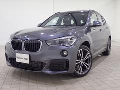 BMW X1xDrive18dMスポーツOP19AW コンフォートP