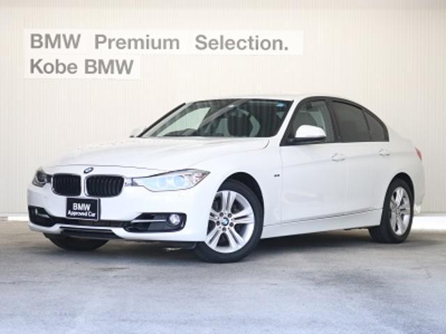BMW 320i スポーツ 認定保証 黒革 Bカメラ HDDナビ