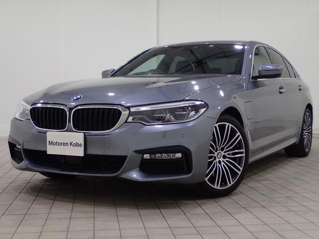 BMW 530e Mスポーツアイパフォーマンス黒革ACC全周囲カメラ