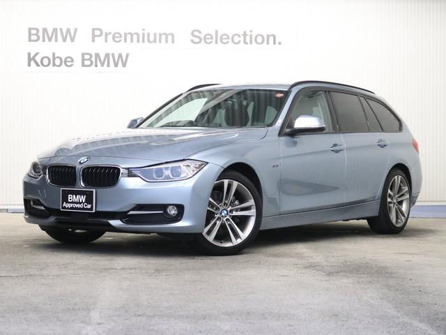 BMW 320dツーリング スポーツ 認定保証 ACC 18AW