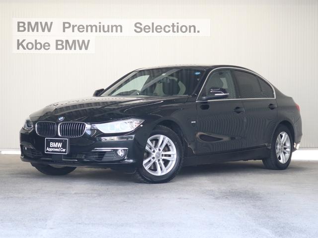 BMW 320iラグジュアリーACC 黒レザー Bカメラ