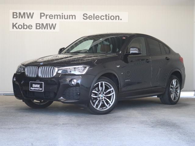 「BMW」「BMW X4」「SUV・クロカン」「兵庫県」の中古車
