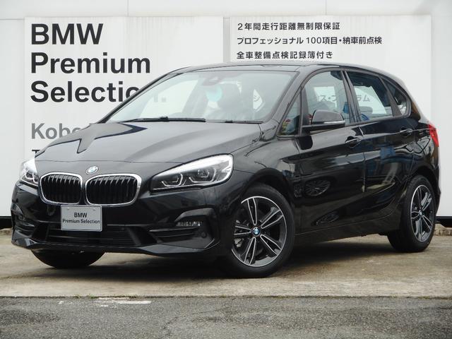 BMW 218dアクティブツアラースポーツ弊社デモカーコンフォート