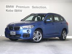 BMW X1sDrive18i MスポーツACCコンフォートP1オーナー