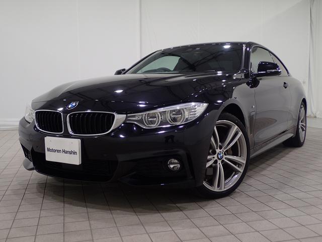BMW 435iクーペ Mスポーツ ACC 地デジ 19AW