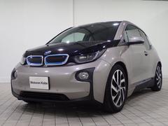 BMW i3レンジ・エクステンダー1オーナー ACC LED 19AW