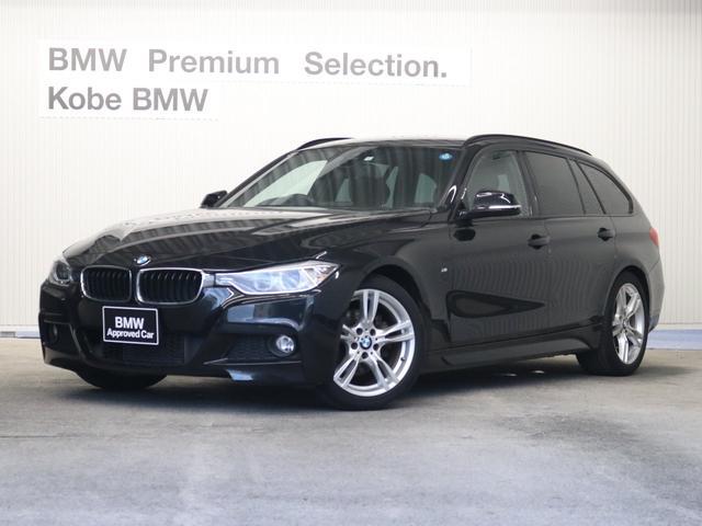 BMW 320dツーリング Mスポーツ Dアシスト クルコン