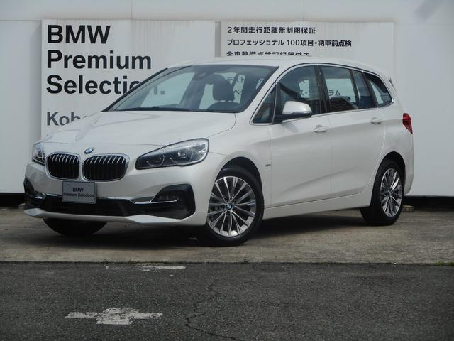 BMW 218iグランツアラーラグジュアリー弊社デモカー 黒革