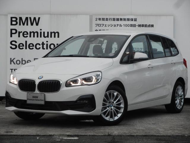 BMW 218dグランツアラー 弊社デモカー プラスP コンフォート