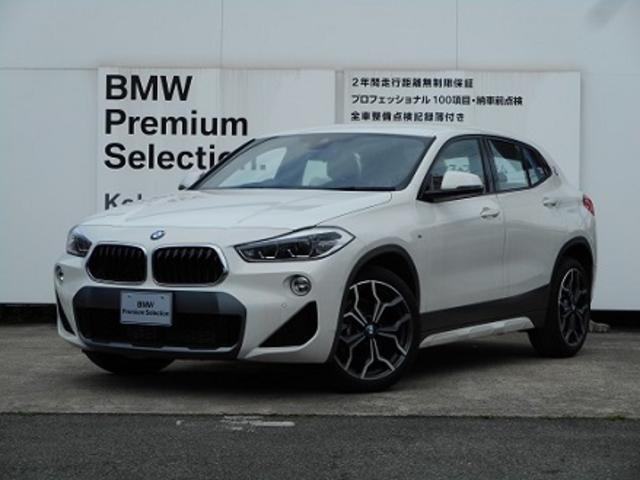BMW sDrive18i MスポーツX弊社デモカー コンフォートP