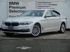 BMW523dラグジュアリー 弊社デモカー 黒革 禁煙車 18AW