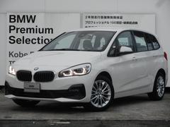 BMW218dグランツアラー 弊社デモカー プラスP コンフォート