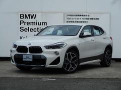 BMW X2xDrive18dMスポーツX弊社デモカーコンフォートP