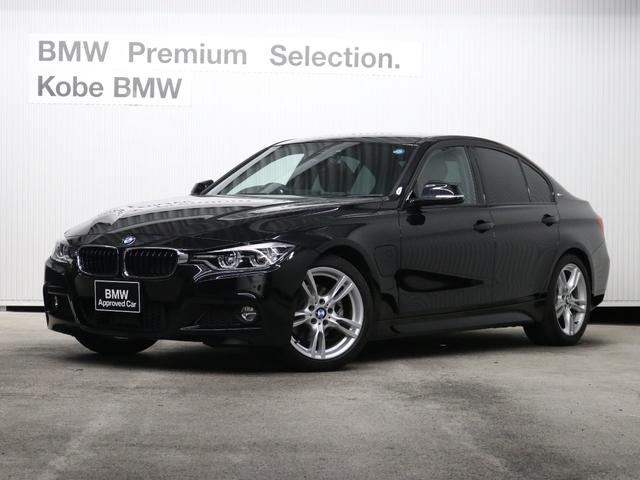 BMW 330e Mスポーツ1オーナー ACC 後期 LED