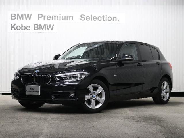 BMW 118d スポーツ コンフォートパッケージ