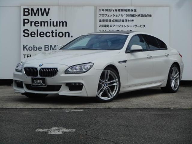BMW 640iグランクーペMスポーツ OP20AW LED SR