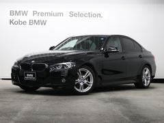 BMW330e Mスポーツ1オーナー ACC 後期 LED