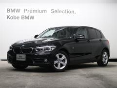 BMW118d スポーツ コンフォートパッケージ