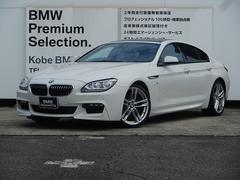 BMW640iグランクーペMスポーツ OP20AW LED SR