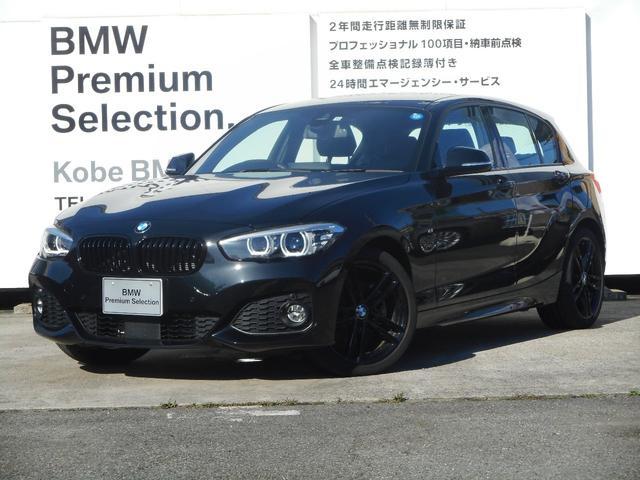 BMW 118d Mスポーツエディションシャドー弊社デモカー 黒革